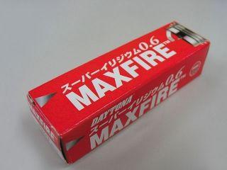 1317:MAXFIRE イリジウムプラグ BPR8HIX相当(1本入り)