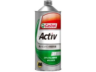 12756:Activ 2T(1L)