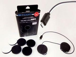 14095:ヘルメットスピーカーNEO. microUSB ステレオプラグ ストレート型