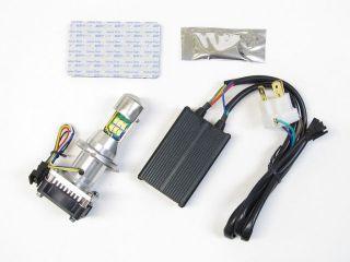 114755:LB4-S/3 LEDヘッドライトバルブキット H4 Hi/Lo ショートヒートシンクタイプ