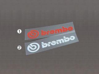 119701:brembo Die Cut Sticker(小)