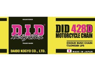 121888:モーターサイクルチェーン スタンダードシリーズ 428D(スチールカラー)