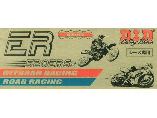 121903:モーターサイクルチェーン レース用 ERシリーズ 520ERS2 G&G RJ クリップジョイント(ゴールド)