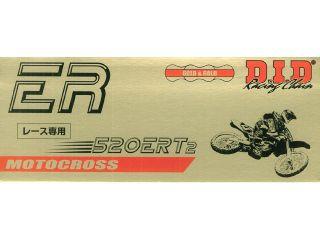 121905:モーターサイクルチェーン レース用 ERシリーズ 520ERT2 G&G RJ クリップジョイント(ゴールド)