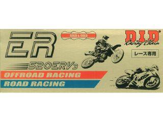 121909:モーターサイクルチェーン レース用 ERシリーズ 520ERV3 G&G ZJ カシメジョイント(ゴールド)