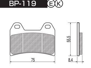 133367:HYPER CARBON PAD改
