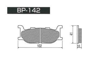 133393:HYPER CARBON PAD改