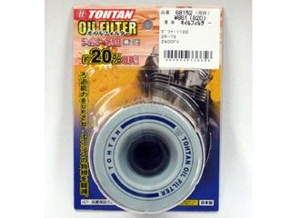 137621:オイルフィルター