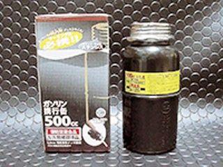 141204:ガソリン携行缶(500cc)
