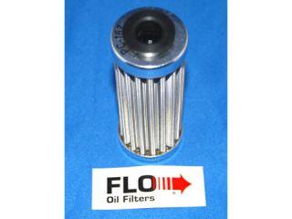 151412:PC167 FLOオイルフィルター(エレメント交換タイプ)