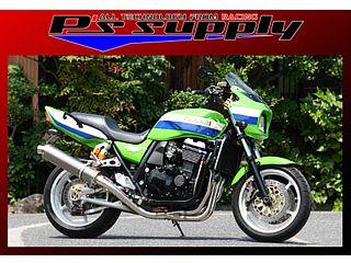 155637:インペリアル(チタン)キャタライザー ZRX1200