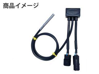 165011:BoosterPlug (ブースタープラグ) : TRIUMPH SPEEDMASTER EFI