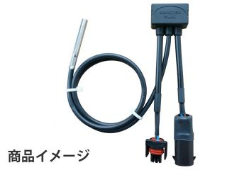 165054:BoosterPlug (ブースタープラグ) : MOTO GUZZI V7 CAFE Classic
