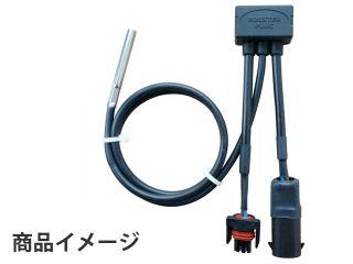 165056:BoosterPlug (ブースタープラグ) : MOTO GUZZI BREVA 1100