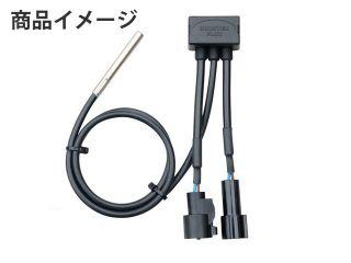 165087:BoosterPlug (ブースタープラグ) : HONDA NT700V DEAUVILLE