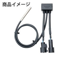 165133:BoosterPlug (ブースタープラグ) : Honda XL125 Varadero