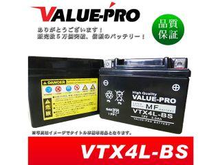 173746:充電済み 互換バッテリー:YT4L-BS FT4L-BS GTH4L=BS YTX4L-BS FTX4L-BS