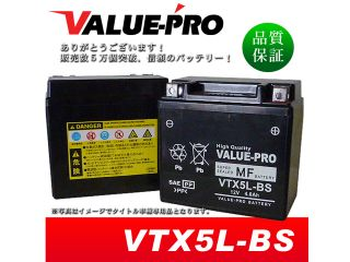 173747:充電済み 互換バッテリー:YTX5L-BS FTX5L-BS GTX5L-BS DTX5L-BS
