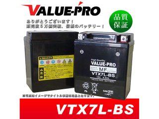 173748:充電済み 互換バッテリー:YTX7L-BS FTX7L-BS GTX7L-BS DTX7L-BS