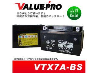 173749:充電済み 互換バッテリー:YTX7A-BS FTX7A-BS GTX7A-BS DTX7A-BS