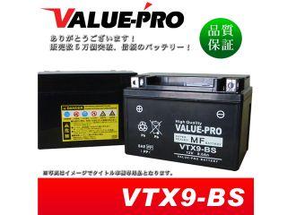 173750:充電済み 互換バッテリー:YTX9-BS FTX9-BS GTX9-BS DTX9-BS