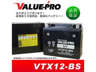 173751:充電済み 互換バッテリー:YTX12-BS FTX12-BS GTX12-BS DTX12-BS