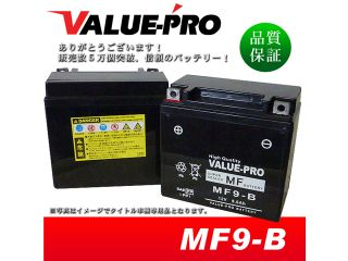 173753:充電済み 互換バッテリー:YB9-B GM9Z-4B FB9-B DB9-B 12N9-4B-1