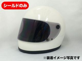 175573:BHF-001用 シールド