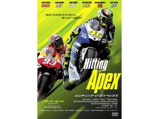 179831:ヒッティング・ジ・エイペックス(HITTING THE APEX) DVD