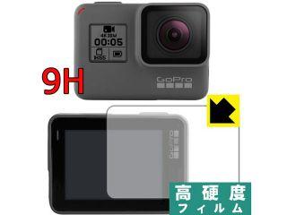 185850:HERO5ブラック タッチディスプレイLCD用液晶保護ガラスフィルム 硬度9H