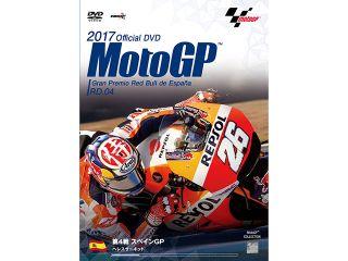 191501:2017MotoGP TM公式DVD Round4 スペインGP