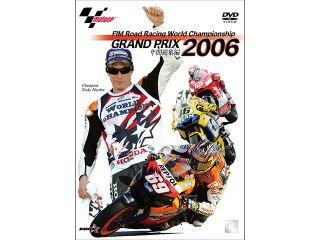 192792:2006 GRAND PRIX 年間総集編