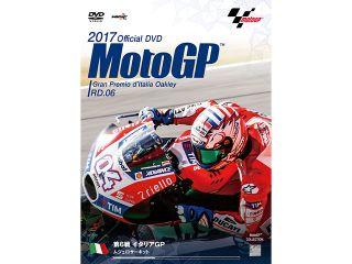 192793:2017MotoGP TM公式DVD Round6イタリアGP