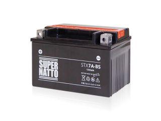 195179:STX7A-BS(密閉型)【特典:使用済みバッテリー無料回収チケット、車両ケーブル】