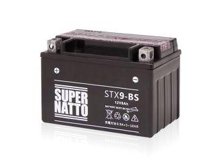 195180:STX9-BS(密閉型)【特典:使用済みバッテリー無料回収チケット、車両ケーブル】