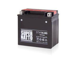 195182:STX14-BS(密閉型)【特典:使用済みバッテリー無料回収チケット、車両ケーブル】