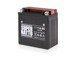 195184:STX16-BS(密閉型)【特典:使用済みバッテリー無料回収チケット、車両ケーブル】