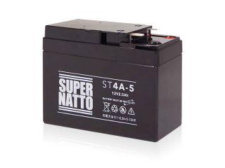 195190:ST4A-5(シールド型)【特典:使用済みバッテリー無料回収チケット】