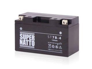 195192:ST7B-4(シールド型)【特典:使用済みバッテリー無料回収チケット、車両ケーブル】