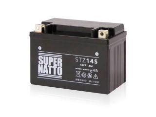 195199:N-001-SLD-STZ14S(シールド型)【特典:使用済みバッテリー無料回収チケット、車両ケーブル】