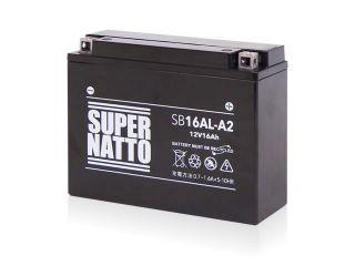 195210:SB16AL-A2(シールド型)【特典:使用済みバッテリー無料回収チケット、車両ケーブル】