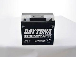 195243:ハイパフォーマンスバッテリー DYT52113(液入り充電済み)