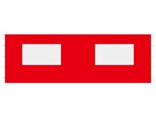 197150:キャノピー用オプションサイドパネル 窓付きタイプ 6m×2m(レッド)