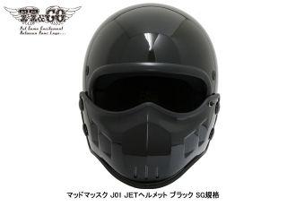 22084:マッドマッスク J01 JETヘルメット SG規格