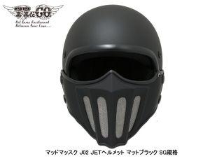 22085:マッドマッスク J02 JETヘルメット SG規格