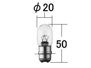 29373:5026 二輪ヘッドランプ用純正交換ハロゲンバルブ 12V30/30W MX2(キセノン) 10個セット