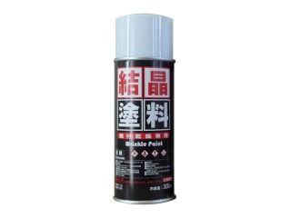 38958:結晶塗料スプレー缶