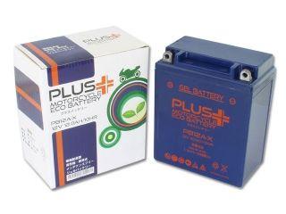 76913:PLUS(プラス)バッテリー ジェルタイプ PB12A-X(YB12A-A/YB12A-B 互換)