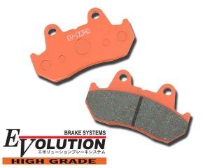 77343:エボリューション ハイグレード ブレーキパッド EV-123HD(オレンジ)