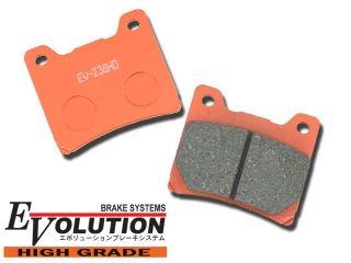 77349:エボリューション ハイグレード ブレーキパッド EV-236HD(オレンジ)